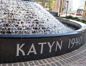 KatynFountainNameforweb